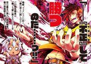 Light Novel Volume 10 Illustration - 04