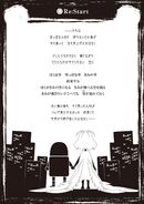 Light Novel Volume 10 Illustration - 06
