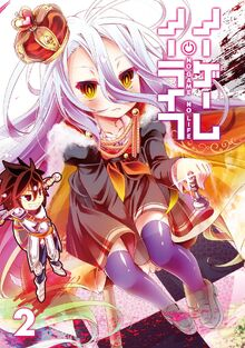 Manga 2 Inner Cover.jpeg