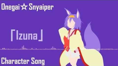 No Game No Life Soundtrack「Onegai☆Snyaiper」 Izuna Character Song