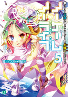 NGNL V5 Cover Page