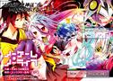 Capítulo 1 (Manga).png