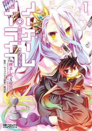 Manga volume 1 cover.jpg
