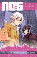 Volume Five Cover (English)