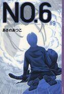 Light novel 9