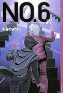 Light novel 7