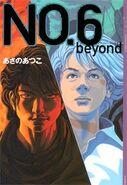 No. 6 beyond