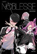 Noblesse, season 3 by Udarsha45