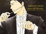 Chiaki Shinichi