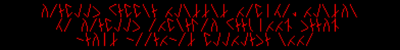 Orb room glyphs 8.png