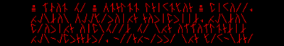 Orb room glyphs 5.png