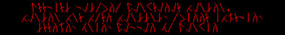 Orb room glyphs 4.png