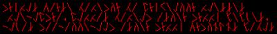 Orb room glyphs 7.png