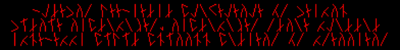 Orb room glyphs 9.png