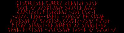 Orb room glyphs 1.png