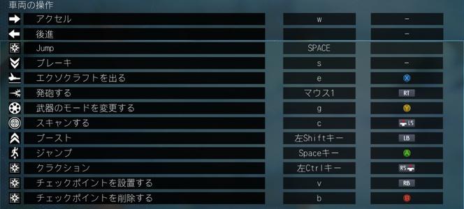 PC操作3.png