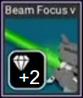 Beam Focus V2