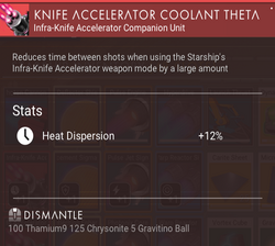 Dismantle infra-knife accelerator coolant theta.png