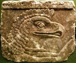 Nimrud Apkallu.jpg