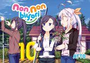 Manga 10