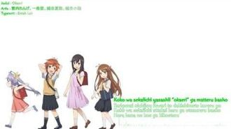 Non_non_biyori_repeat_ED_-_Okaeri_Lyrics