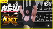 NXT 172