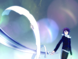 Yukine Arc