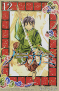 Noragami Volume Cover - 12