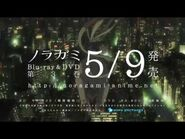 TVアニメ「ノラガミ」Blu-rayDVD3巻 SPOT映像