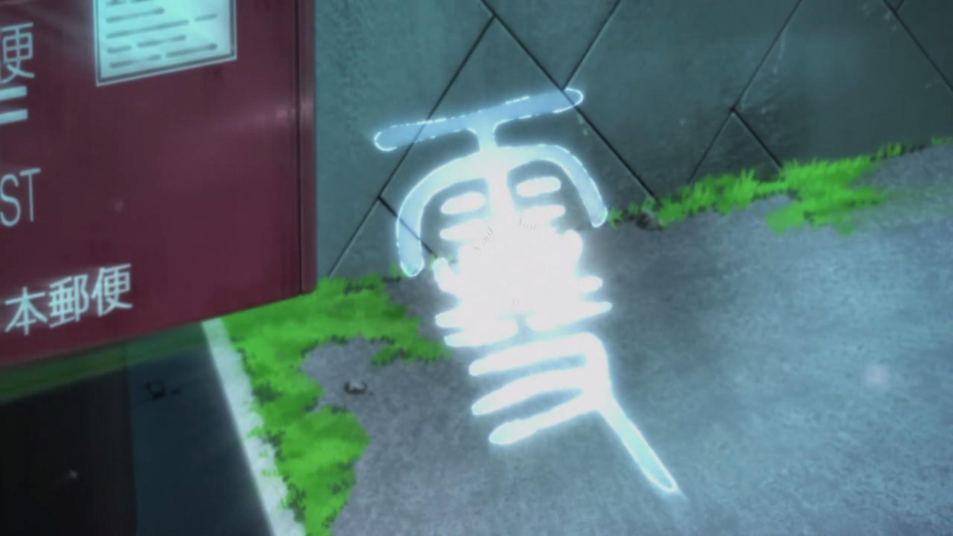 Yato making Yukine his Regalia.png