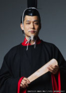 Tenjin (Gods and Bonds Stage Play)