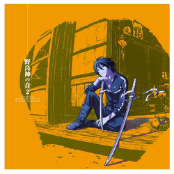 Noragami Soundtrack 2 Cover.png
