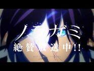 TVアニメ「ノラガミ」番宣CM 夜トVer