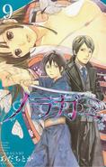 Noragami Volume Cover - 09