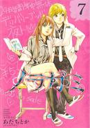 Noragami Volume Cover - 07