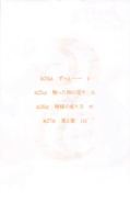Volume 07 Table of Contents