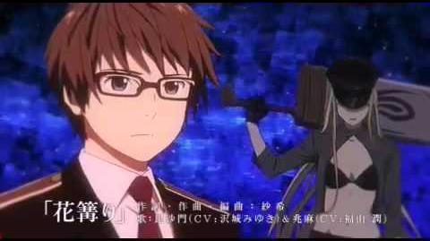 花篝_~_Hanakagari_Bishamon_x_Kazuma