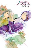 Volume 06 Colored Illustration