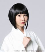 Mayu (Gods and Wishes Stage Play)