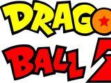 Dragon Ball (Samling)