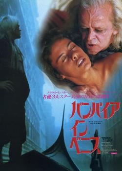 Nosferatu in Venice Japanese Poster.png
