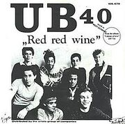 Red Red Wine Cover.jpg