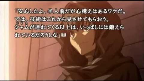 428-_Fuusa_Sareta_Shibuya_de_-_Canaan_Part_2