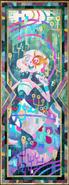 Sayu mural