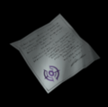 Torment Item Icon 043.png