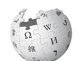 한국어 위키백과