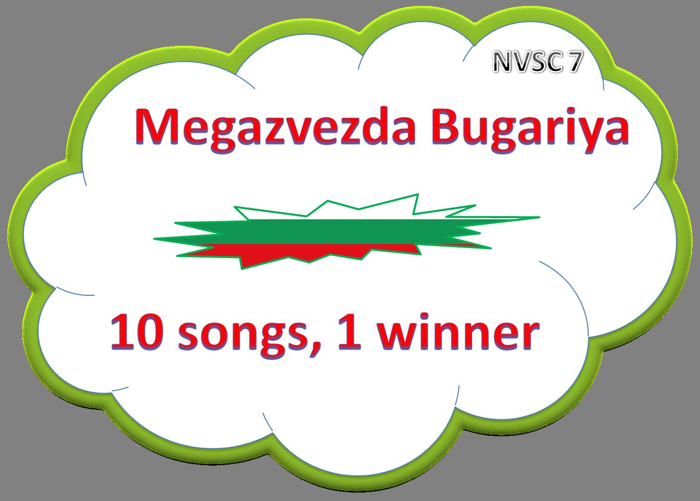 Megazvezda Bulgariya 01