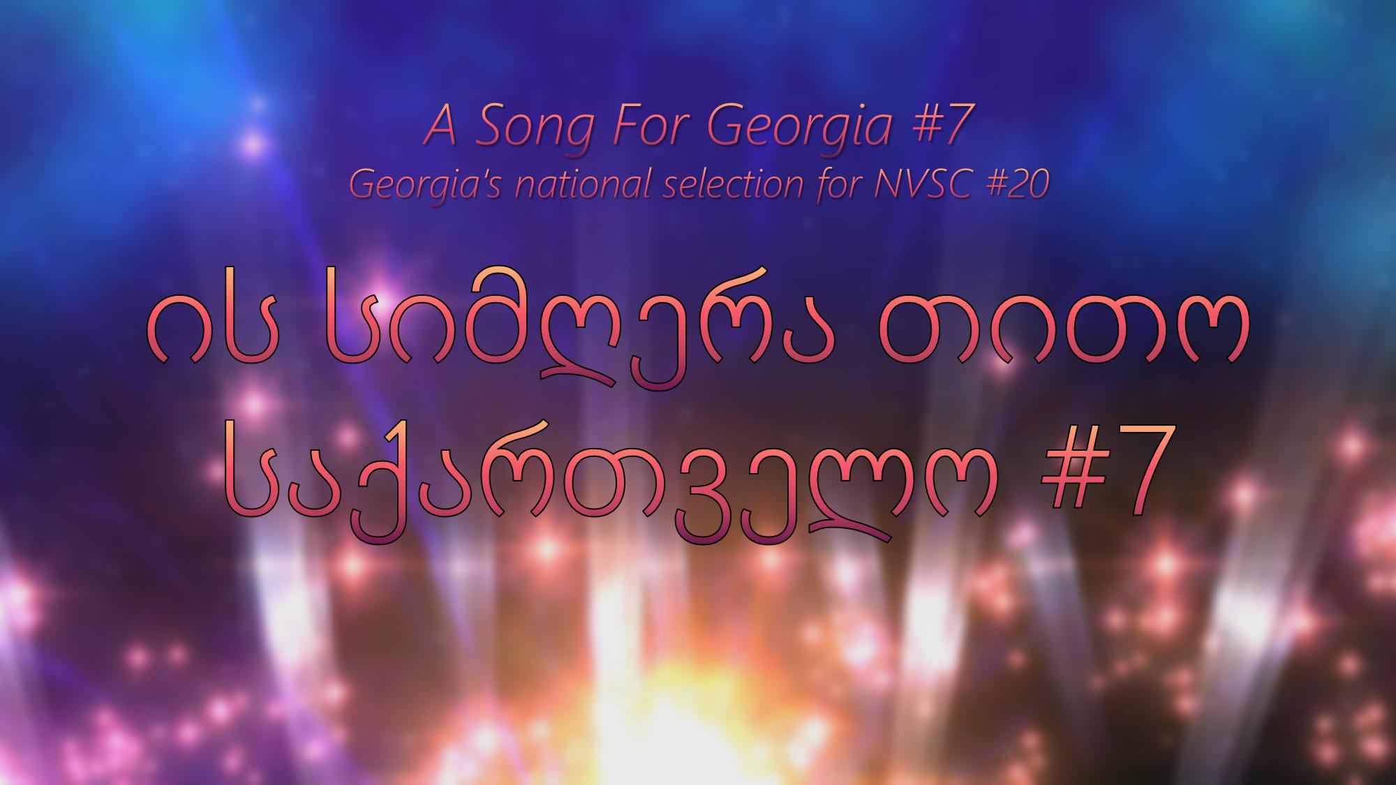 A Song For Georgia 7