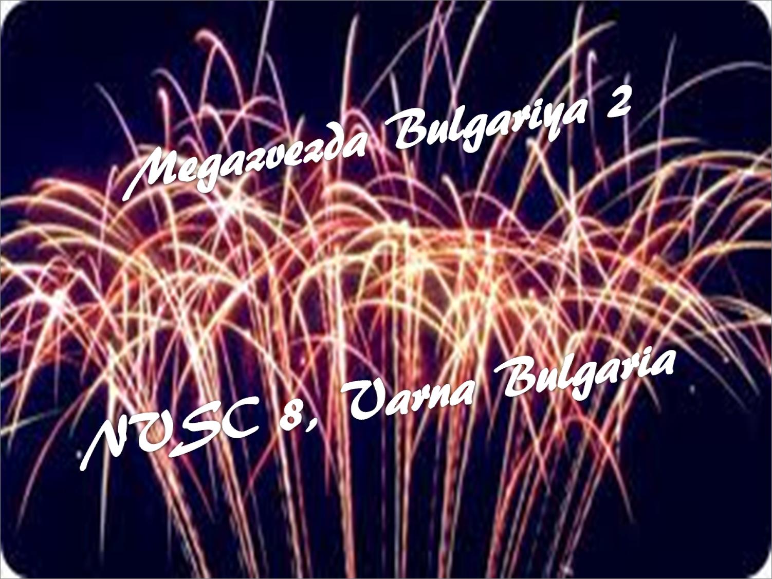 Megazvezda Bulgariya 02