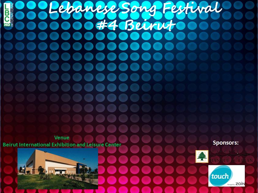Lebanese Song Festival 04